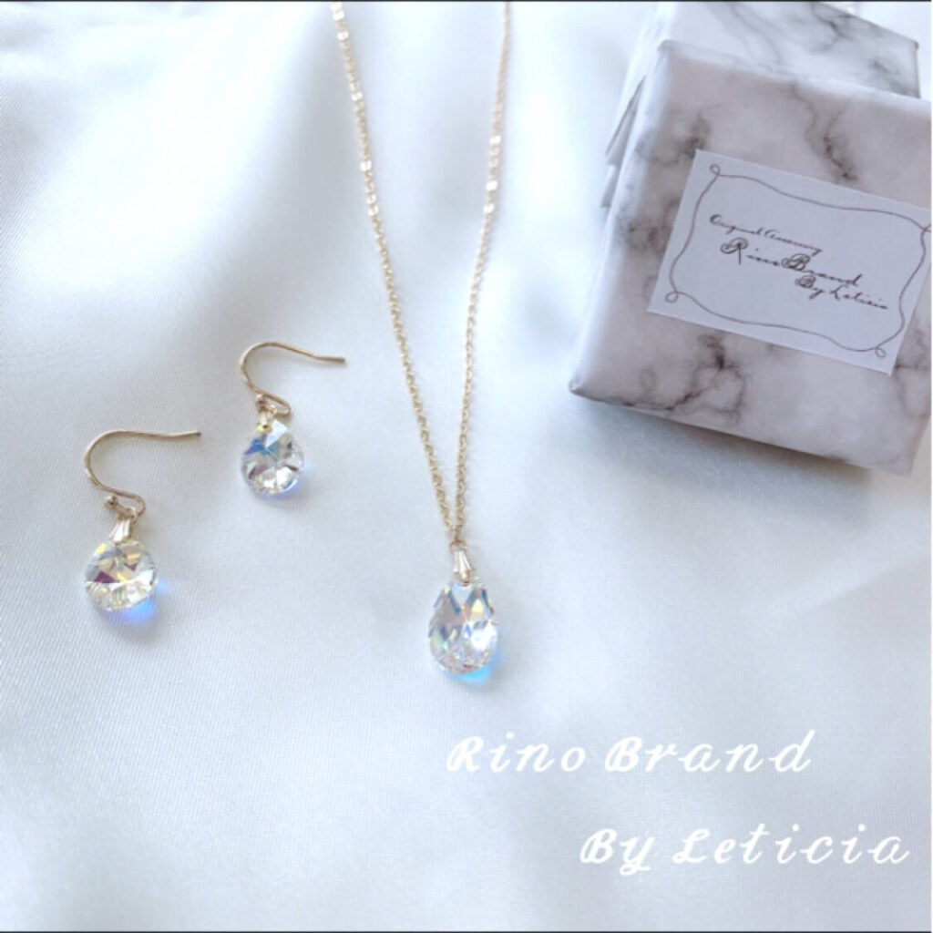 Rino Brand by Leticia